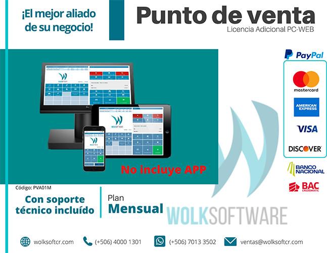 LICENCIA ADICIONAL DE PUNTO DE VENTA   PC Y WEB   MENSUALIDAD