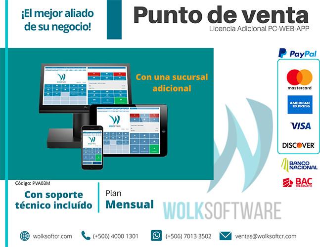 LICENCIA PUNTO DE VENTA   PC, WEB Y APP   1 SUCURSAL ADICIONAL   MENSUALIDAD